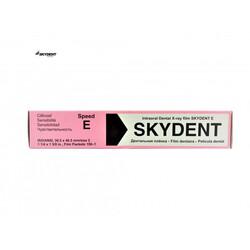فیلم رادیوگرافی SkyDent