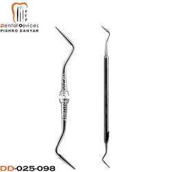 کندانسور مارکلی_ Dental Device